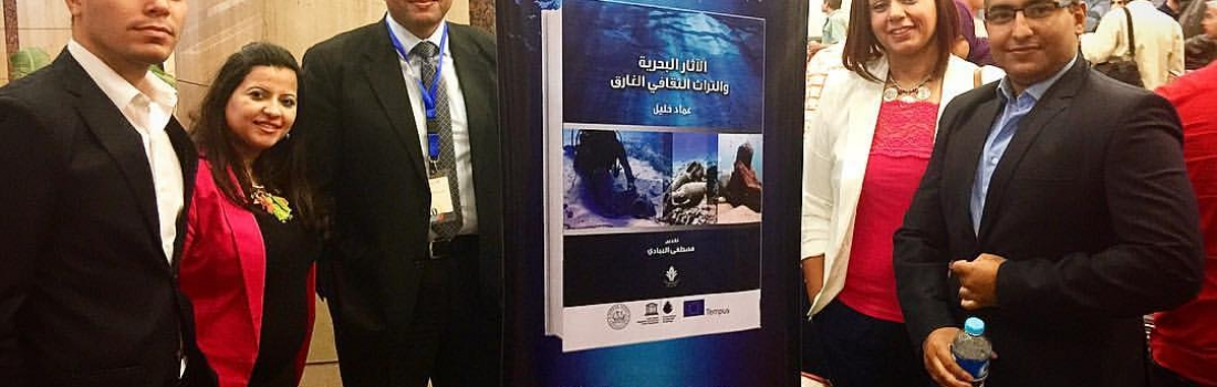 CMAUCH participates to Alexandria International Conference on Underwater and Marine Antiquities