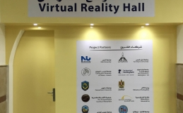 Inauguration of the Virtual Reality Hall. funded by Tempus IV program