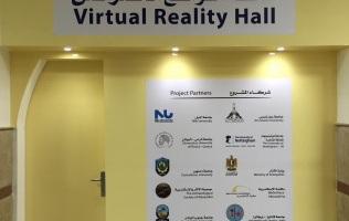 Inauguration of the Virtual Reality Hall